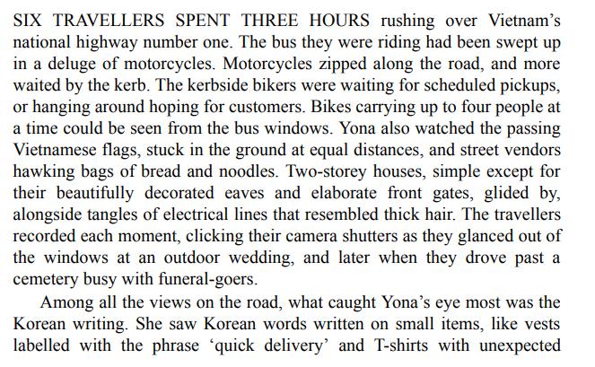 The Disaster Tourist by Yun Ko-eun PDF